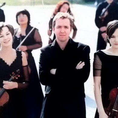 Uralsk Philharmonic Orchestra, Kazakhstan